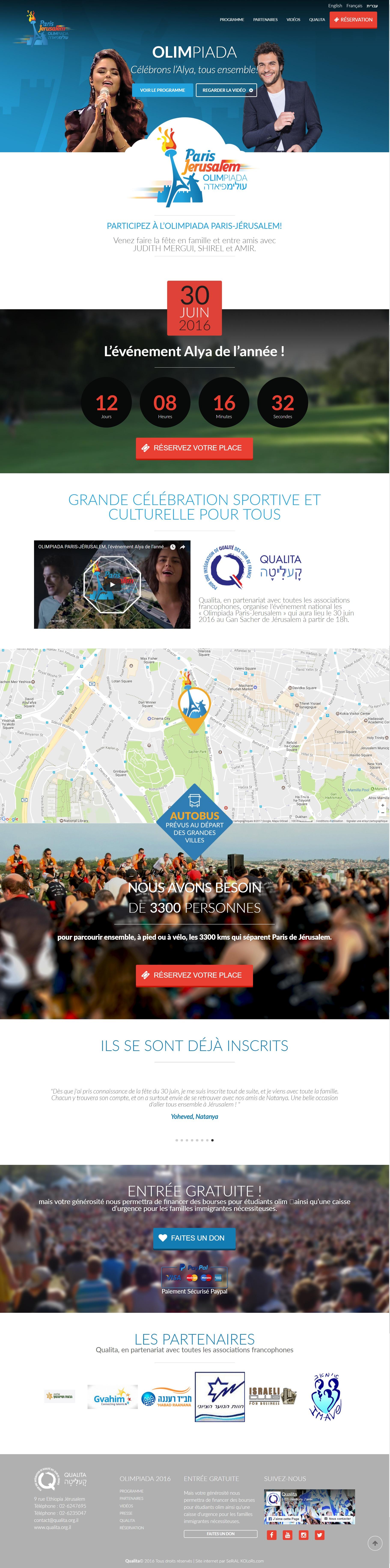 Olimpiada Paris Jerusalem L'événement Alya de l'année